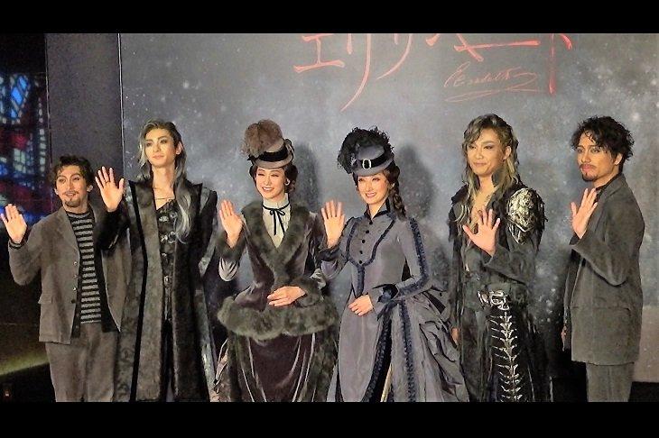 【動画】ミュージカル『エリザベート』(2019)囲み会見