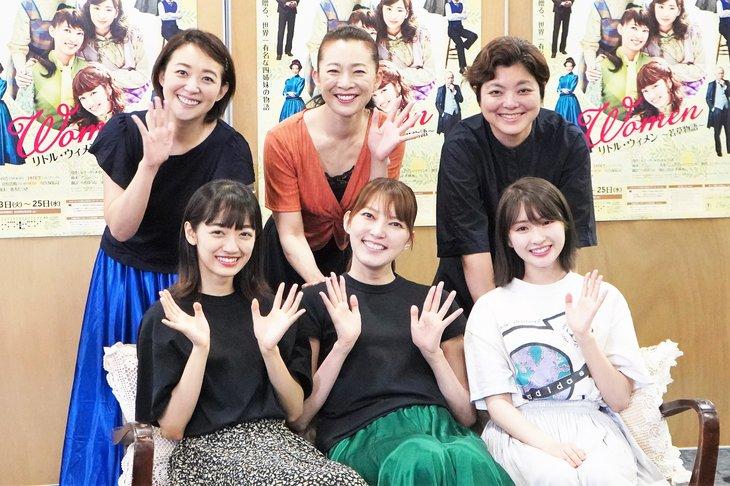 【動画】朝夏まなとらが四姉妹に!ミュージカル『Little Women ~若草物語~』公開稽古取材会
