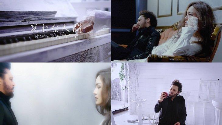 【オフィシャル動画】新生『デスノートTHE MUSICAL』パク・ヘナ&横田栄司「哀れな人間」MV公開