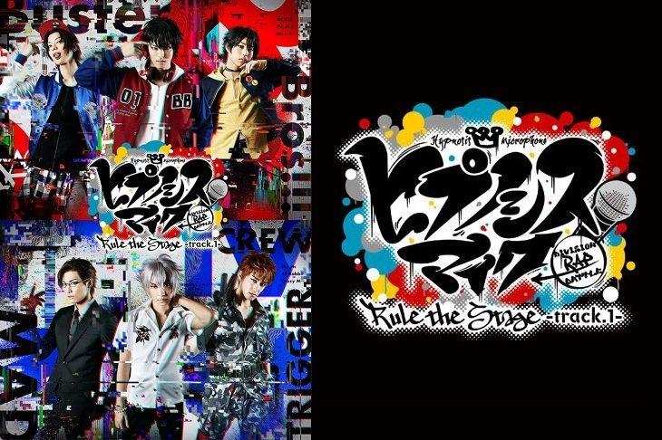 【オフィシャル動画】『ヒプノシスマイク-Division Rap Battle-』Rule the Stage -track.1-スポット映像を公開!