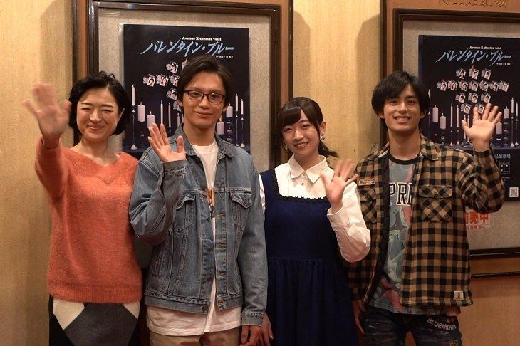 【動画】前島亜美、久保田秀敏ら登壇!舞台『バレンタイン・ブルー』囲み会見