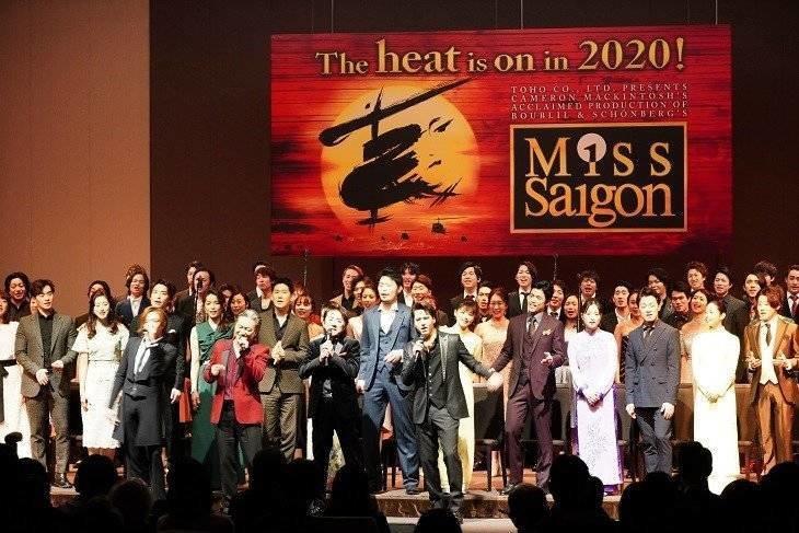 【動画】ミュージカル『ミス・サイゴン』製作発表(2020)歌唱編