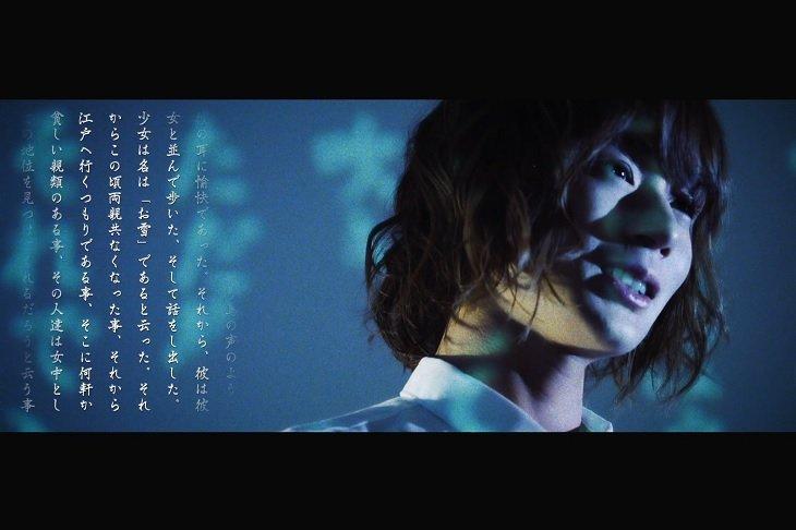 【動画】『Dream Stage -読奏劇-』大平峻也「小泉⼋雲 著/雪⼥」予告