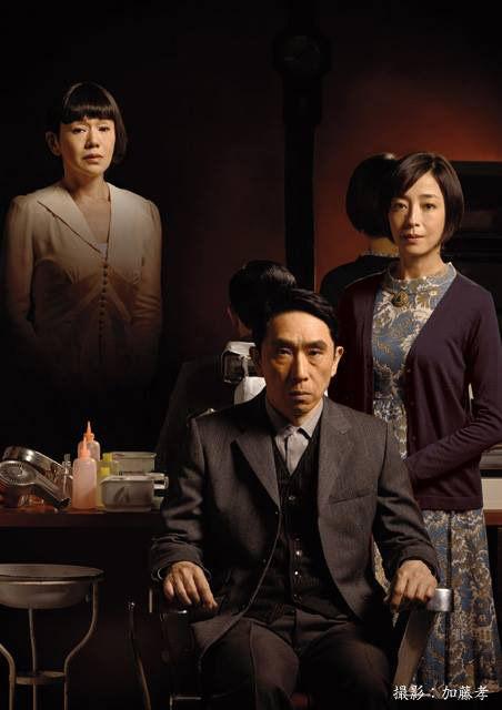 大竹しのぶ、宮沢りえ舞台初共演『火のようにさみしい姉がいて』