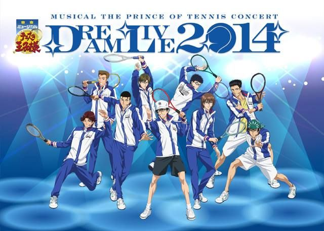 ミュージカル『テニスの王子様』コンサート Dream Live 2014開催決定