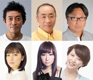 堤幸彦「キバコの会」第五回公演『KAKOCHI-YA』上演決定