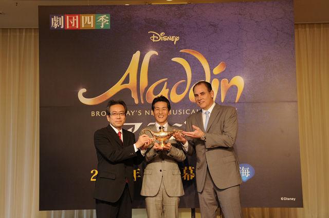 ディズニーミュージカル『アラジン』世界最速で日本上陸!