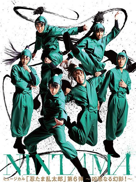 ミュージカル『忍たま乱太郎』第6弾、2015年1月上演!