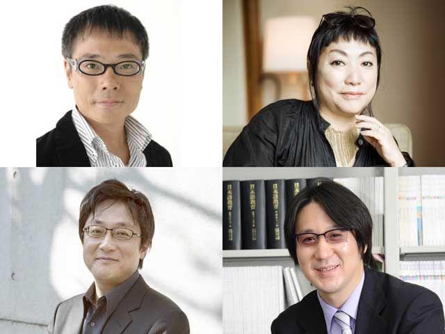 「EURO LIVE」いとうせいこう、湯山玲子、町山智浩、サンキュータツオ
