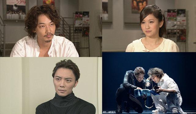 綾野剛、成宮寛貴、前田敦子が蜷川幸雄の演出で新しい顔を見せた舞台『太陽2068』