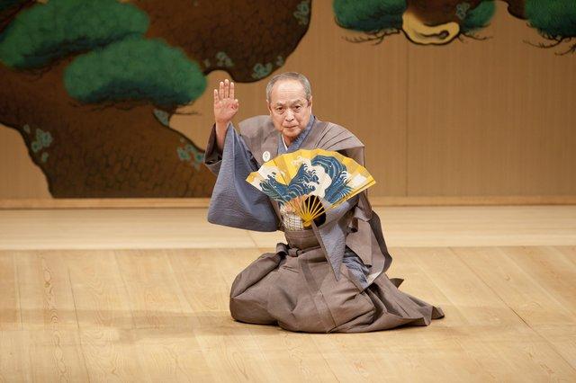 『狂言劇場 その七』より『奈須与市語』
