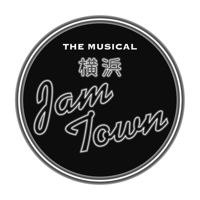 『The Musical 横浜 JAM TOWN』