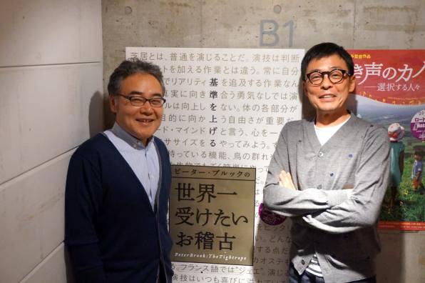 『水の戯れ』岩松了×光石研がスペシャルトークショーに登場