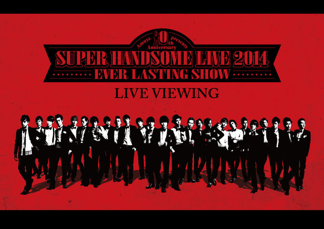 『10th ANNIVERSARY SUPER HANDSOME LIVE 2014~EVER LASTING SHOW~』