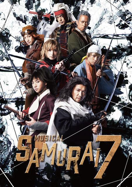 黒澤明の名作がミュージカルに!『SAMURAI 7』2015年1月上演