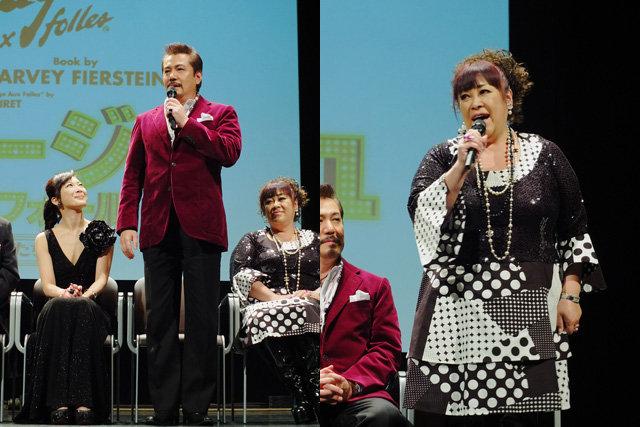 『ラ・カージュ・オ・フォール』(左から)今井清隆、森公美子