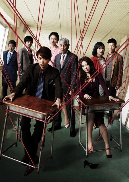 井上芳雄×蓬莱竜太が描くスリリングな人間模様…舞台『正しい教室』