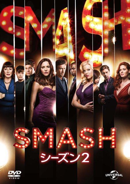 ミュージカルドラマ『SMASH』がブロードウェイで一日だけ復活!