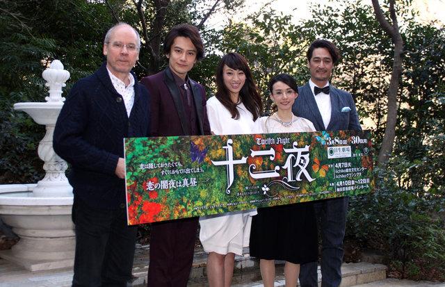 ジョン・ケアード、小西遼生、音月桂、中嶋朋子、橋本さとし『十二夜』