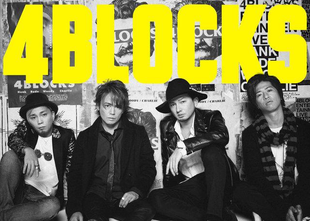 『4BLOCKS』