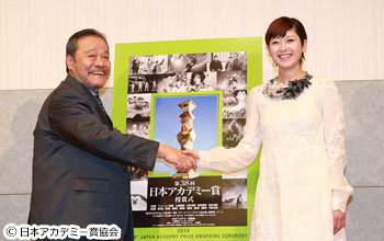 第38回日本アカデミー賞 授賞式