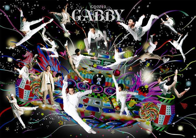 GQ2015『GABBY』
