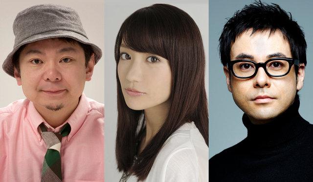 鈴木おさむ、大島優子、鈴木浩介