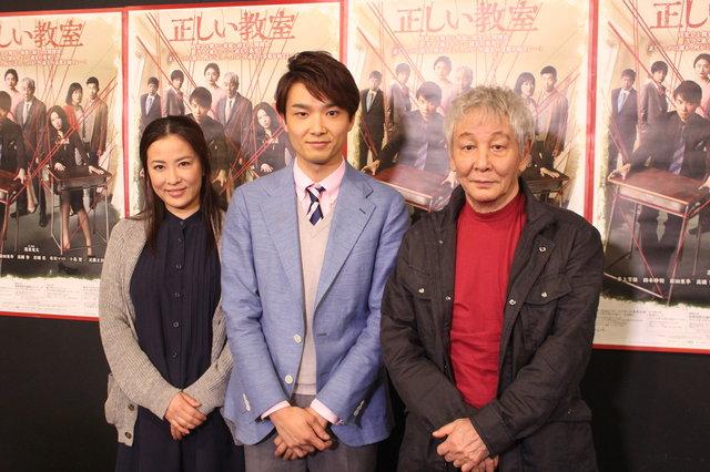 井上芳雄×蓬莱竜太×近藤正臣 舞台『正しい教室』初日前会見レポート!