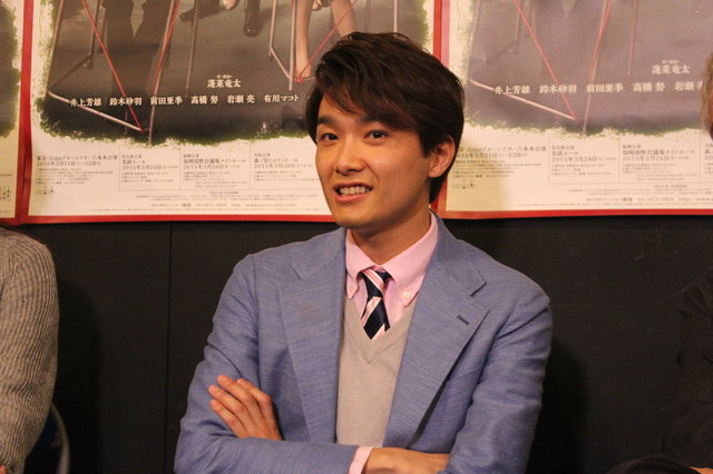 井上芳雄『正しい教室』