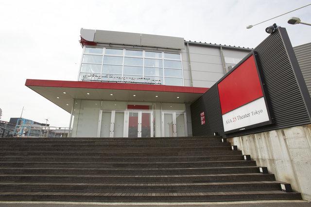 渋谷に新たな観光スポットが出現!2.5次元ミュージカル専用劇場「AiiA 2.5 Theater Tokyo」始動!
