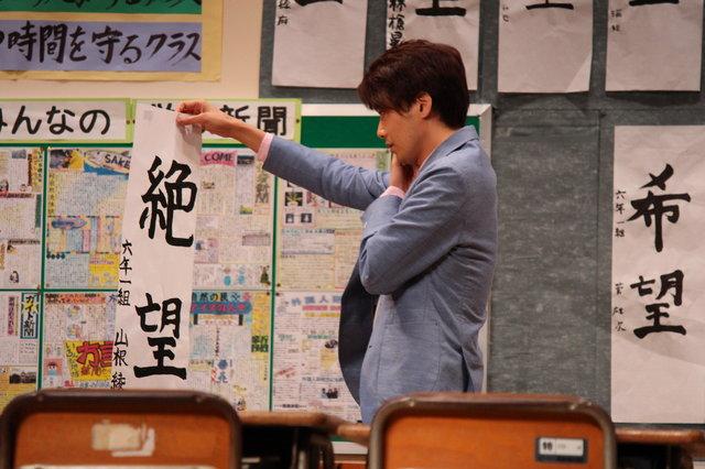 『正しい教室』