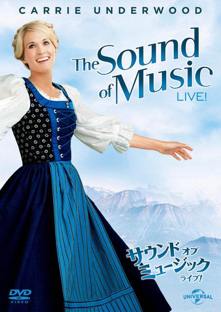 ミュージカルファン必見!21世紀版『サウンド・オブ・ミュージック』、日本上陸 !