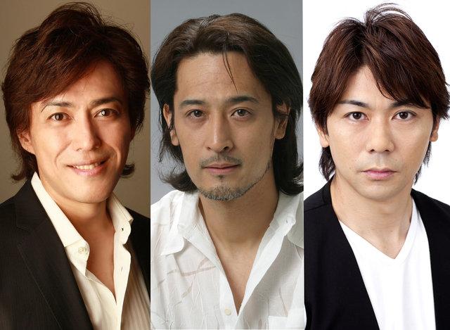 あの『三銃士』が帰ってきた!橋本さとし・石井一孝・岸祐二「Mon STARS」コンサート決定!