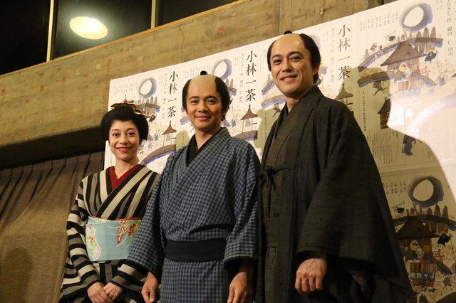 荘田由紀、和田正人、石井一孝『小林一茶』