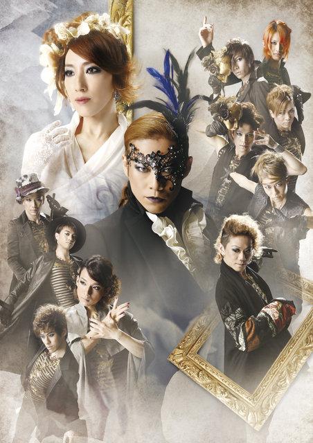 DIAMOND☆DOGSと水夏希が初共演!DANCE OPERA『マスカレード~Final』再々演