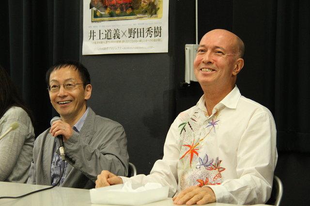 野田秀樹、井上道義