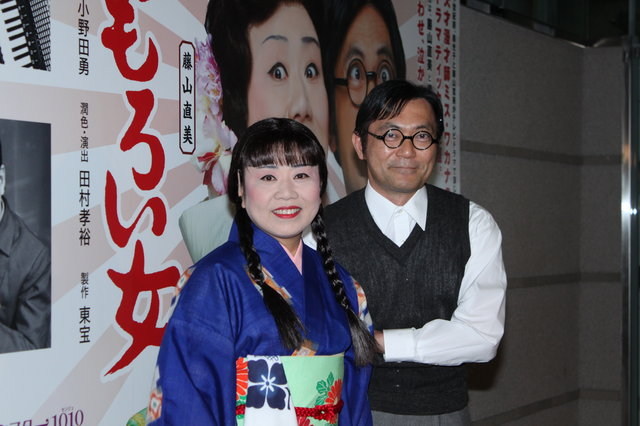 藤山直美と渡辺いっけいが名作舞台『おもろい女』に挑む!会見では森光子への想いも