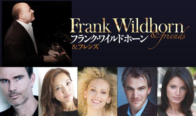 『フランク・ワイルドホーン&フレンズ ジャパンツアー 2015』