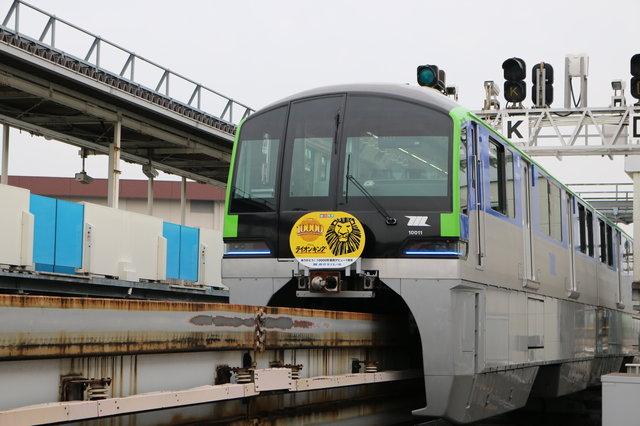 『ライオンキング』コラボ電車