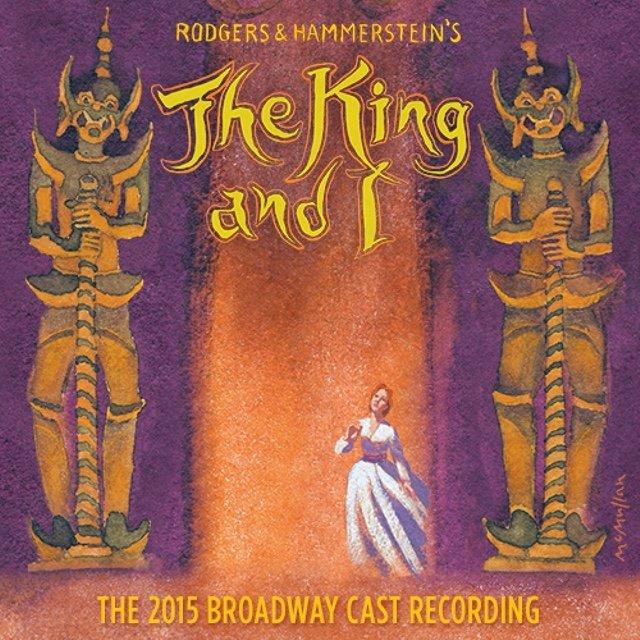 ミュージカル『王様と私』オリジナル・ブロードウェイ・キャスト盤