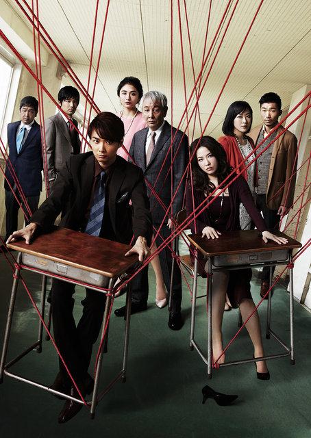 """封印した""""過去""""が暴かれていく―井上芳雄主演『正しい教室』WOWOWにて7月4日放送"""
