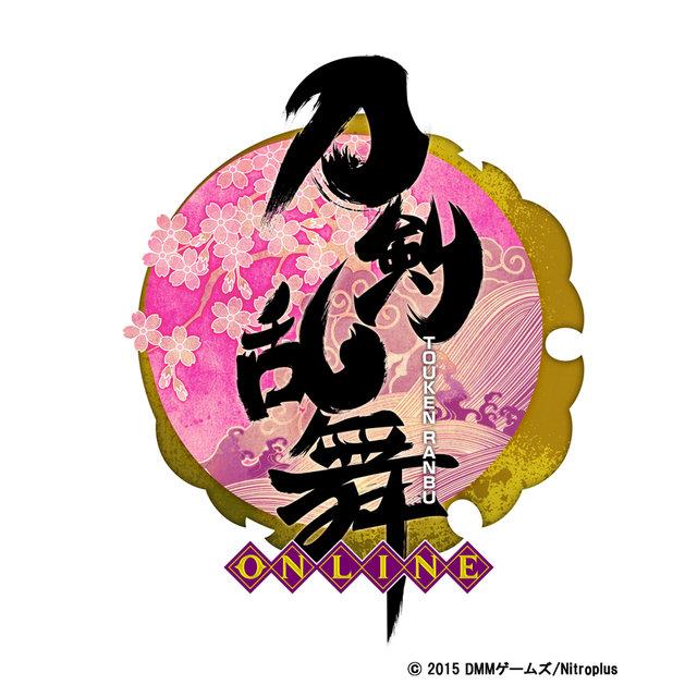 刀剣ブームの火付け役、大人気ブラウザゲーム『刀剣乱舞』が舞台化!