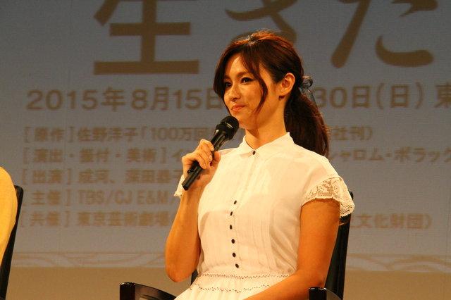 『100万回生きたねこ』深田恭子