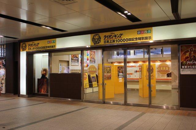 JR浜松町駅に『ライオンキング』出没中! 特別展示は7月31日(金)まで
