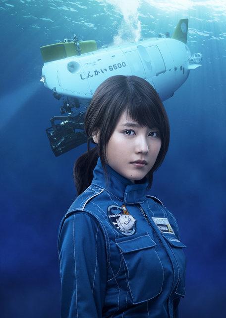 有村架純が「しんかい6500」日本人初の女性パイロット役に!『連続ドラマW 海に降る』