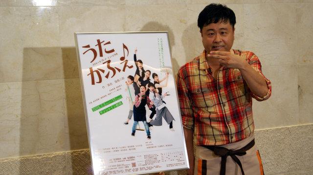 河本準一、初座長!ストレートプレイ・ミュージカル『うたかふぇ』初日スタート!