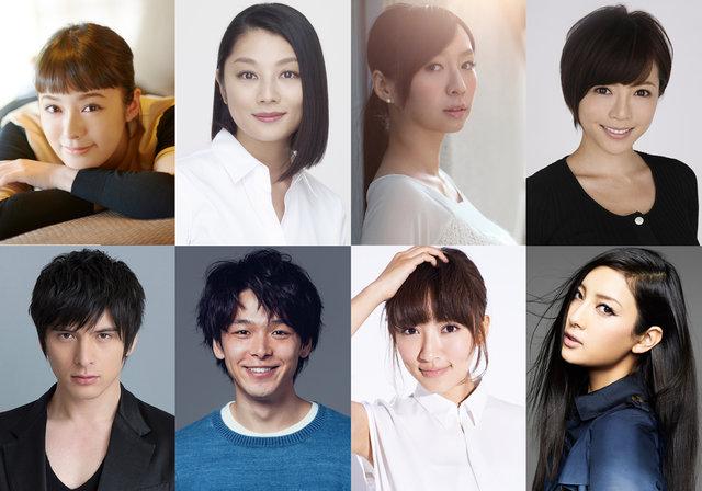 城田優、中村倫也も出演決定!ドラマ『私たちがプロポーズされないのには、101の理由があってだな』シーズン2