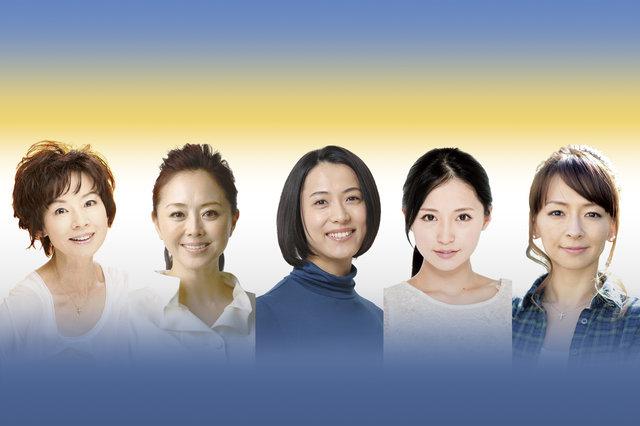 5人の個性派女優が井上ひさしの戯曲で共演!『マンザナ、わが町』2015年10月上演決定