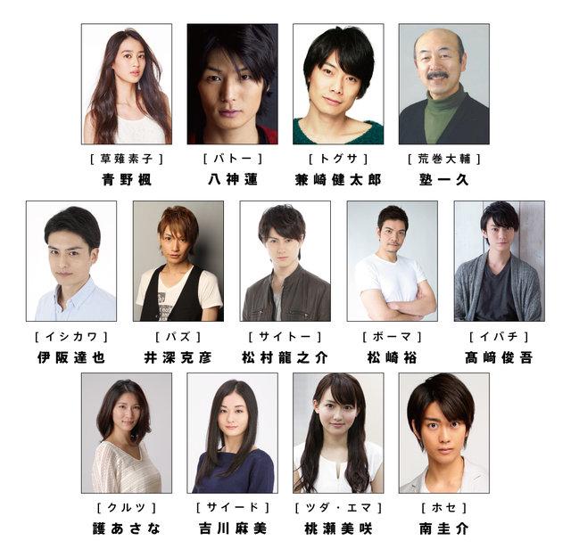 舞台『攻殻機動隊ARISE』出演者発表!