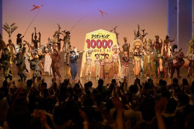 日本演劇史上初の快挙! ミュージカル『ライオンキング』日本公演通算10,000回達成!!